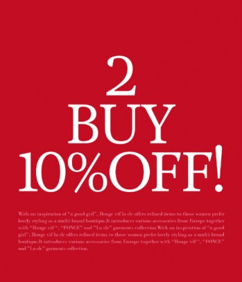 Rouge vif la cle 2BUY 10%OFF 第3弾 !!