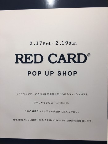 RED CARD POPUP SHOP 開催中!!