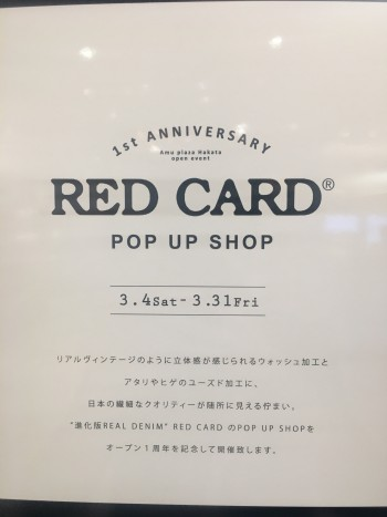 【RED CARD】 POP UP!!!
