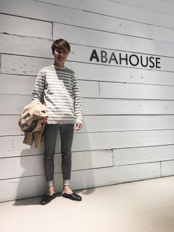 ABAHOUSE COMFORT
