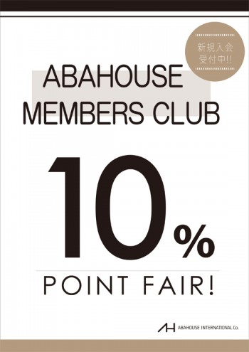 ABAHOUSE MEMBERS CLUB 10% 還元