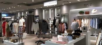 LE TRIO ABAHOUSE クレフィ三宮店